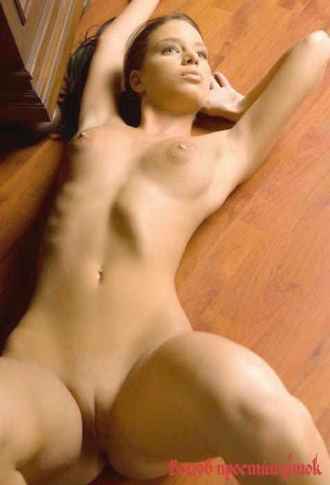 Номера телефона вызова проституток фото 573-799